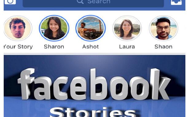 qui nous suit sur Facebook, Facebook